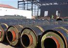 DN30-DN800預制鋼套鋼保溫鋼管1