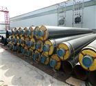 DN50-DN500钢套钢岩棉保温管