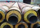 DN15-DN1400钢套钢保温钢管