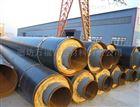 DN50-DN500钢套钢复合保温管生产厂家
