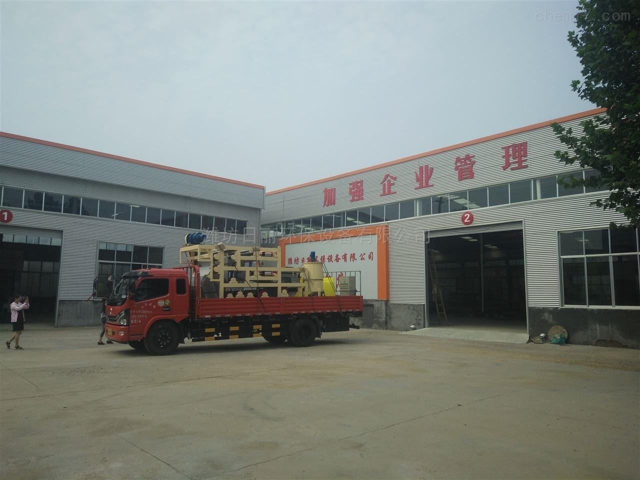 辽宁省造纸污泥脱水处理设备RL带式压滤机
