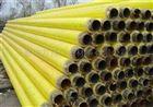 DN15-DN1400缠绕型玻璃钢直埋保温管产品