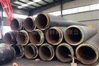 DN15-DN1400地埋工業保溫管