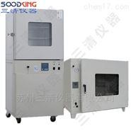 DZF-6250 真空干燥箱 真空脱泡箱 支持定制