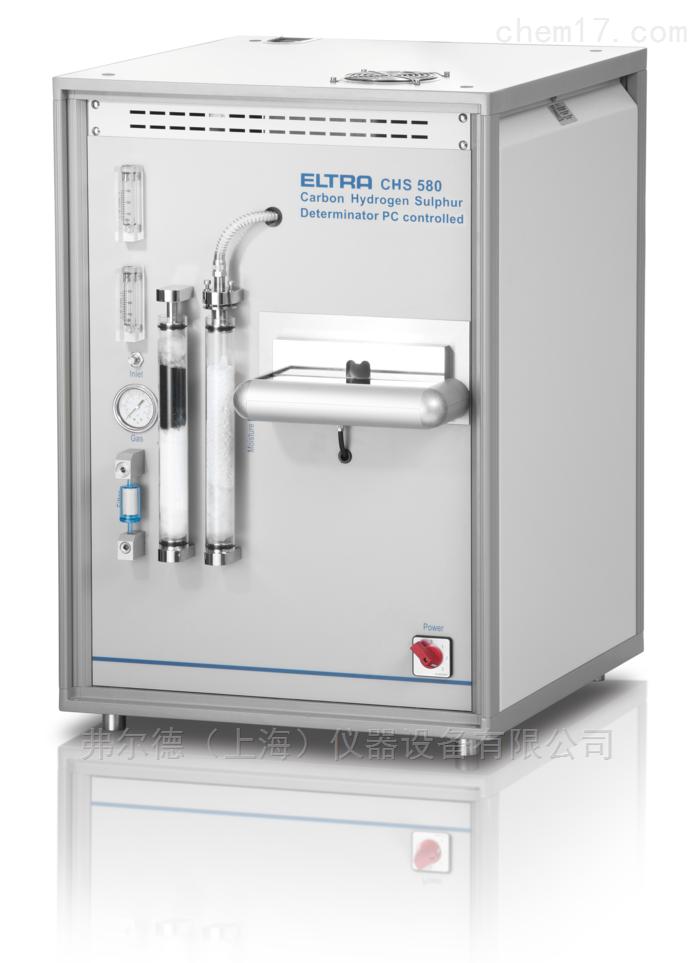 德国Eltra(埃尔特)碳/氢/硫分析仪