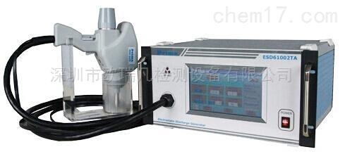 ESD61002TA-手机静电放电发生器