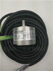 RF538192/D190AHENGSTLER 電梯用 編碼器 RF538192/D190A