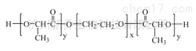 PLA聚合物PLA-PEG-PLA MW:2000三嵌段共聚物