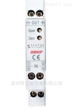 英国STATUS温度变送器SEM1503P