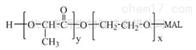 PLA三嵌段共聚物PLA-PEG-MAL MW:2000聚乳酸嵌段共聚物