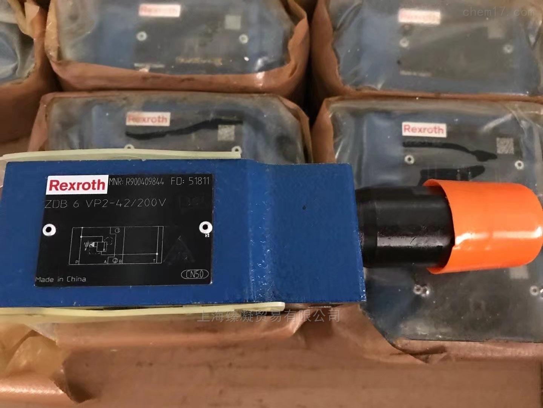 REXROTH Z2S10-1-34叠加式单向阀 液压阀