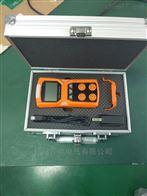 SDMC承試有毒、易燃、易爆氣體檢測儀