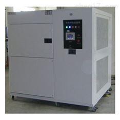 WDCJ-500高低温冲击试验箱