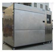 两箱式高低温冲击试验机