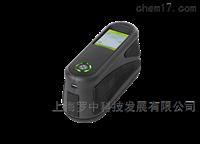 MA-T6爱色丽多角度手持式分光光度仪