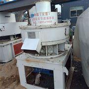 赌博金沙送38彩金生物质燃料豆杆花生壳600型压块机