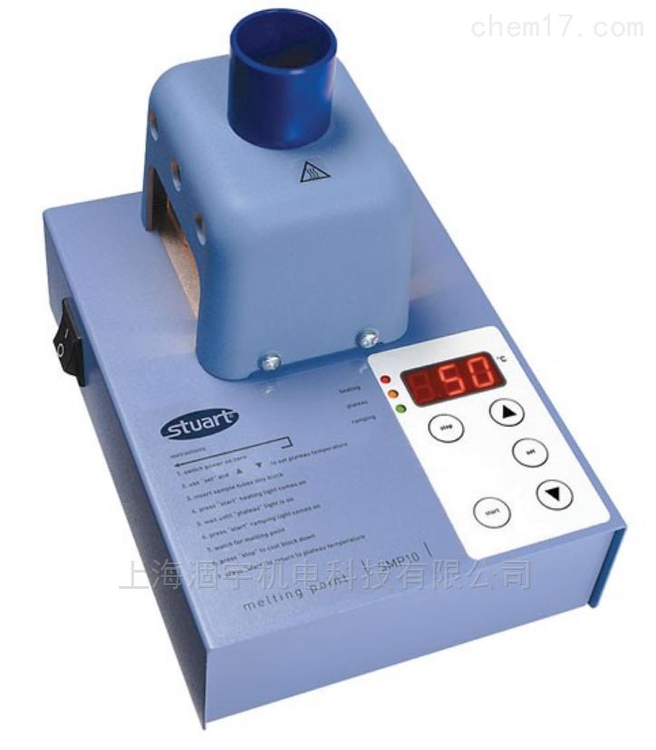 英国Stuart数字式熔点测定仪 SMP10 SMP20