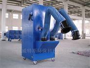 移動式工業除塵器