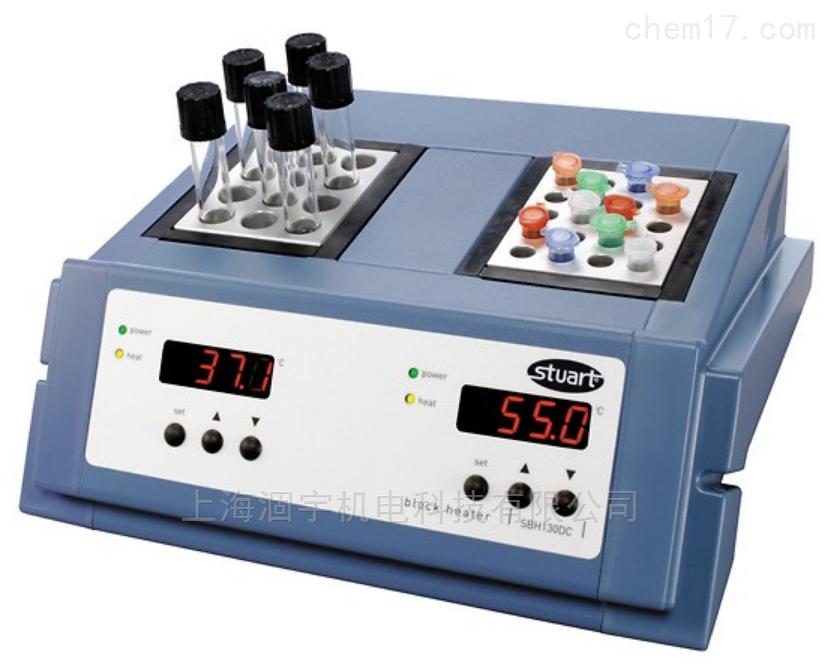 英国BIBBY Stuart数字式双温控干式加热器