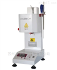 FTRH400V體積法熔融指數儀