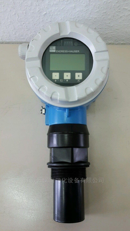 FMU41防爆型德国e+h fmu41超声波液位计
