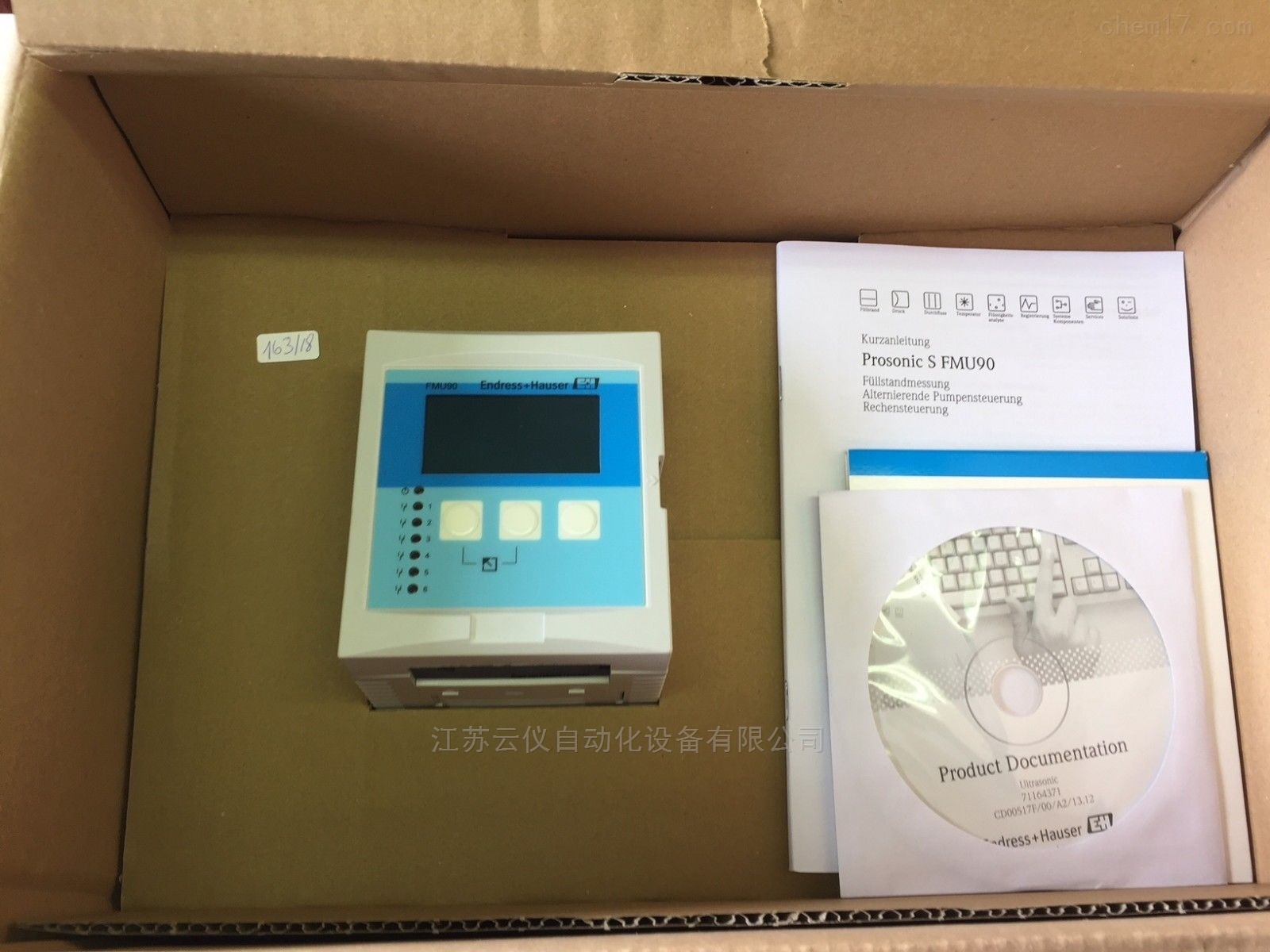 FMU90报警、流量脉冲输型e+h FMU90超声波液位计