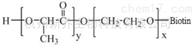 嵌段共聚物PLA-PEG-Biotin MW:2000连接生物素共聚物