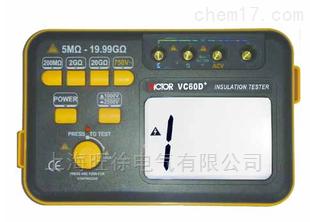 VC60D+ 1000V/2500V絕緣電阻測試儀搖表