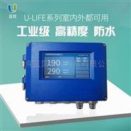 工業級臭氧檢測儀U-LIFE200-O3