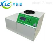 种子称重型自动数粒仪XCL-E生产厂家