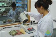 脱水蘑菇水分测定仪型号/机理