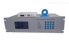 GCZJ-D直流系统绝缘在线监测装置生产厂家