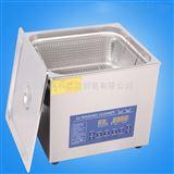 KYX-480HQG双频超声波清洗机