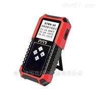 高精度数字化环境温湿度测量仪
