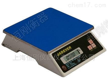 碳钢连电脑称重桌秤,带打印防水20kg桌秤