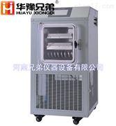 中试生物冻干机0.2平方原位冷冻干燥机