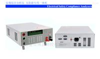 LPV5040太阳能专用安规测试仪(IEC61730 UL1703)