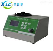 液晶自动数粒仪XCL-AY/XCL-BY生产厂家