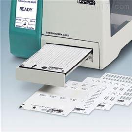 菲尼克斯打印机工具 THERMOMARK ROLL