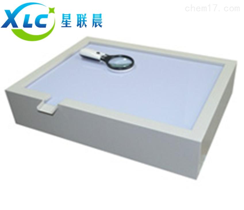星联晨种子净度工作台XCT-800生产厂家