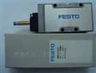 德國FESTO液壓閥LFR-1/2-D-MAXI工作原理