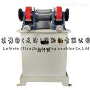 橡胶磨片机-使用介绍