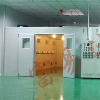 ORT-17福建老化房