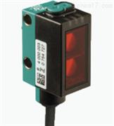 倍加福p+f傳感器OMT50-R101-2EP-IO-L現貨