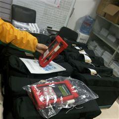 KM905供应手持式烟气分析仪KM905型