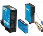德国施克传感器W4-3全系列特价SICK全国优势