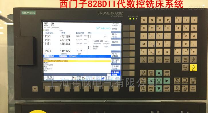 西门子808d数控开不了机/系统维修