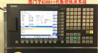 西门子808d数控开不了机/系统维修专家