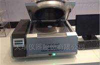 ROHS无卤检测仪EDX4500