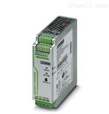 菲尼克斯2866705电源QUINT-PS/3AC/24DC/10